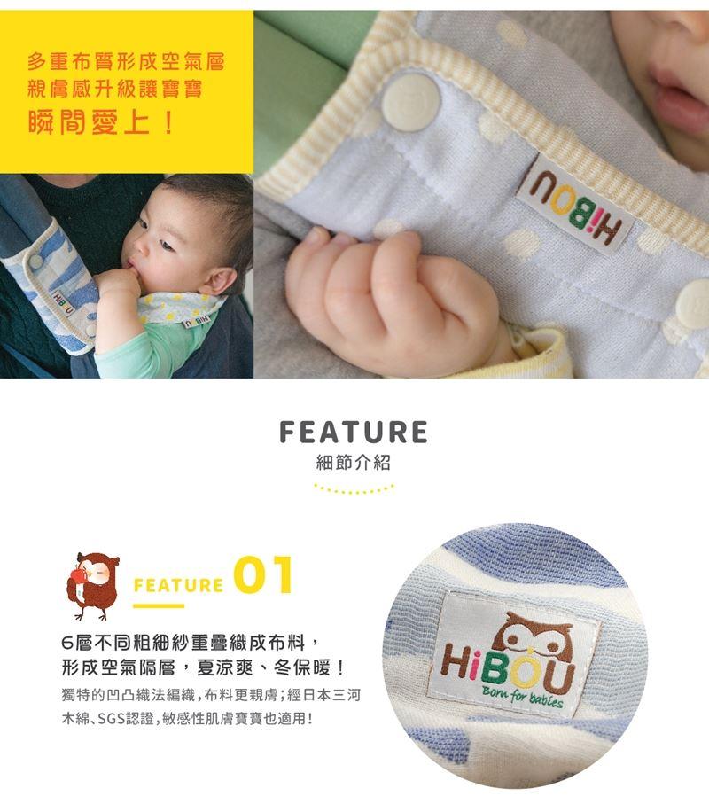寶寶推薦喜福│口水巾