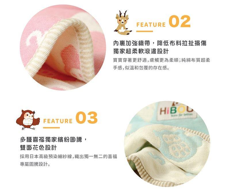 親膚舒適又耐用│6重紗手帕