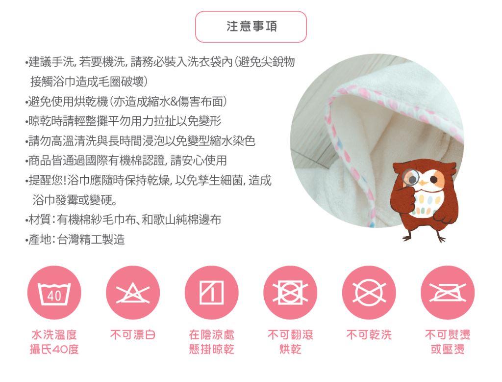 喜福超吸水嬰兒浴巾│有機棉∥小斗篷連帽浴巾