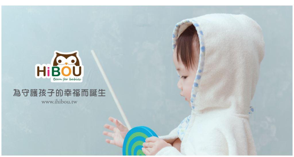HIBOU有機棉∥喜福小斗篷連帽浴巾