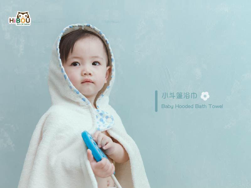 喜福小斗篷連帽浴巾│超吸水嬰兒浴巾