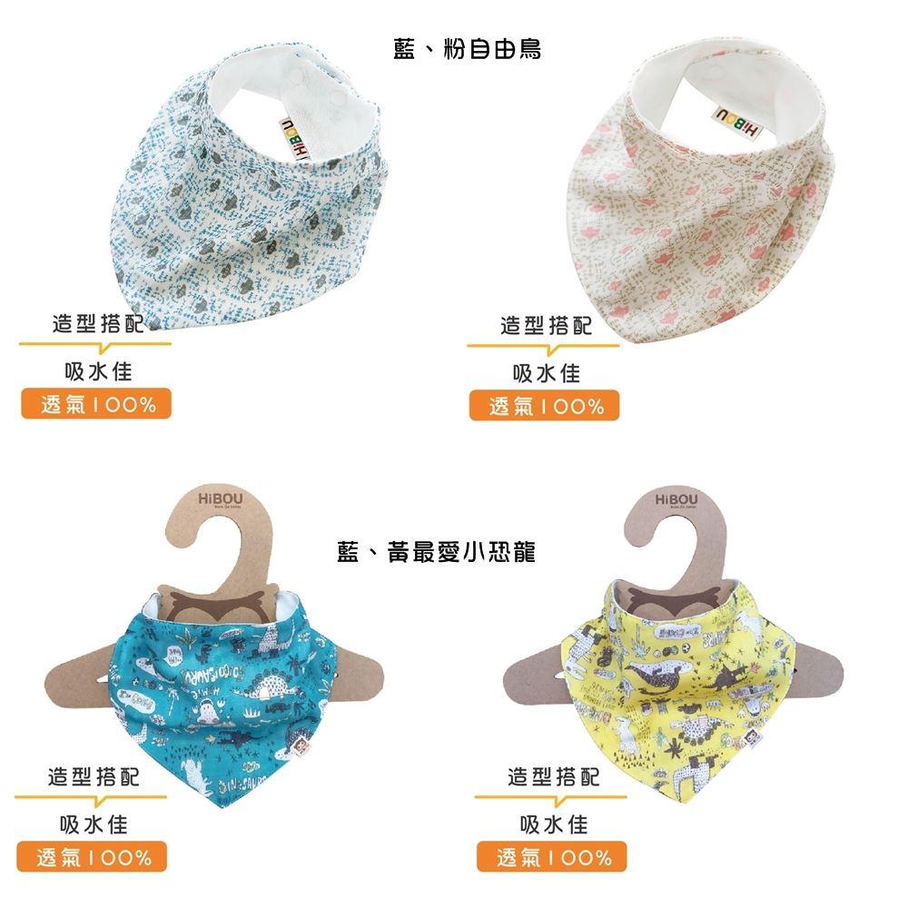 日本印花領巾