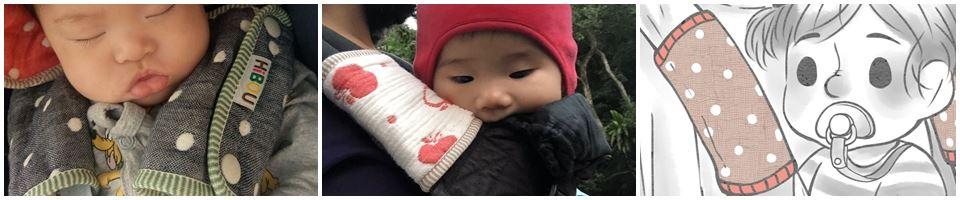 嬰兒背帶口水巾喜福推薦