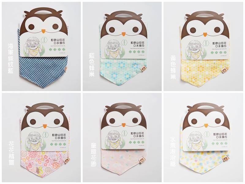喜福領巾新色上市日本